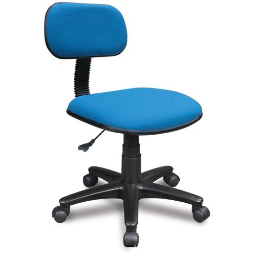 ghế văn phòng nhỏ gọn